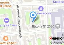 Компания «Family Agency» на карте