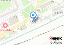 Компания «Гос снаб» на карте