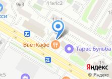 Компания «Vietcafe» на карте