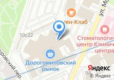Компания «Таежный магазин» на карте