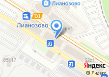 Компания «Магазин рыболовных принадлежностей на Дубнинской» на карте
