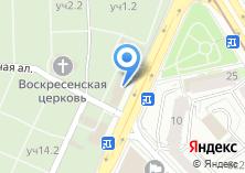 Компания «Храм апостола Андрея Первозванного на Ваганьковском кладбище» на карте