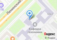 Компания «Российский государственный университет нефти и газа им. И.М. Губкина» на карте