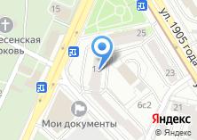 Компания «Детский сад №2511» на карте