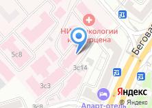 Компания «Московский научно-исследовательский онкологический институт им. П.А. Герцена» на карте