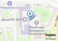 Компания «Центр образования №2030» на карте