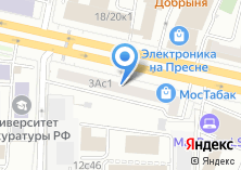 Компания «Мастерская по ремонту обуви на Звенигородском шоссе» на карте