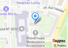 Компания «ЕИРЦ Пресненского района» на карте