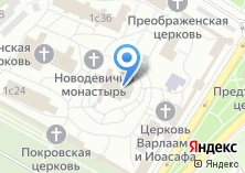 Компания «Собор Смоленской Иконы Божьей матери Новодевичьего монастыря» на карте