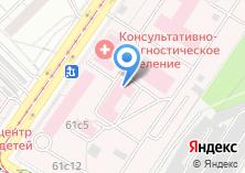 Компания «Клиника лечения боли профессора Сокова Е.Л.» на карте