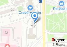 Компания «Дубнинская 71» на карте