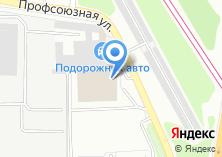 Компания «Mobil 1 Центр Подорожник Авто» на карте