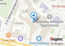 Компания «Центр земельной практики» на карте
