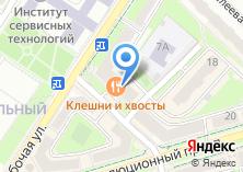 Компания «ЗАПРАВКА523.рф» на карте