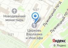 Компания «Собор Смоленской Иконы Божией Матери в Новодевичьем монастыре» на карте