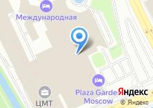 Компания «Прагматика» на карте