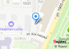 Компания «ГалаХим» на карте