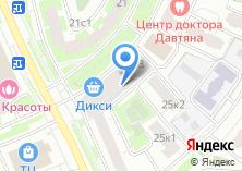 Компания «Почтовое отделение №117624» на карте