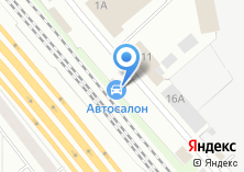 Компания «Авто-Старт» на карте