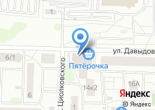 Компания «На Давыдова» на карте