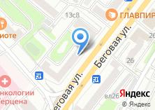 Компания «Люмас» на карте