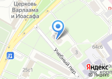 Компания «Черкизово-Сервис» на карте