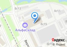 Компания «Протеинофф» на карте