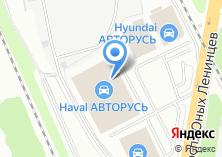 Компания «LADA Авторусь» на карте