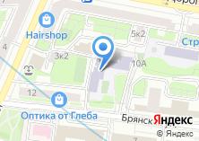 Компания «Центр образования №1465 им. адмирала Н.Г. Кузнецова» на карте