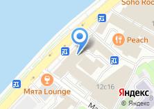 Компания «Tapis Rouge» на карте