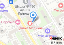 Компания «Управление социальной защиты населения Савеловского района» на карте
