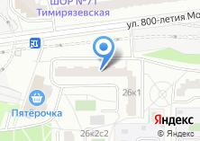 Компания «Хабики» на карте