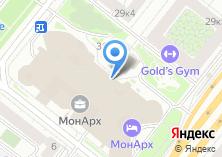 Компания «МультиТек» на карте