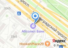 Компания «Сегодня пресс» на карте