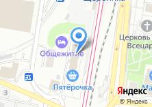 Компания «Знахарь» на карте
