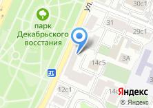 Компания «ОПТСЕРВИС Ко» на карте