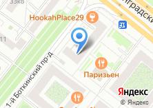 Компания «ТАЙРА КЛАССИК» на карте