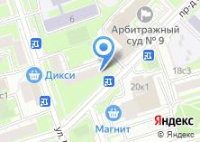 Компания «ПРОГРЕССКАРД» на карте
