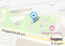 Компания «Магазин хозяйственных товаров на Ходынской» на карте