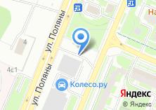 Компания «Куликовская-20» на карте