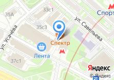 Компания «Кафе-бар на ул. Усачёва» на карте