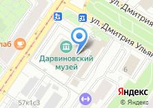 Компания «Государственный Дарвиновский Музей» на карте