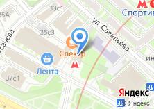 Компания «Станция Спортивная» на карте