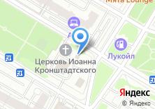 Компания «Храмовый комплекс Всех святых в земле Российской просиявших в Черемушках» на карте