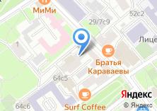 Компания «Отчерцова и партнеры» на карте