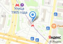 Компания «Станция Улица 1905 года» на карте