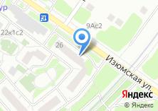 Компания «Мастерская по ремонту одежды и обуви на Изюмской» на карте