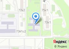 Компания «Центр образования №1678 с дошкольным отделением» на карте