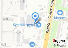 Компания «ОМТЕХ» на карте