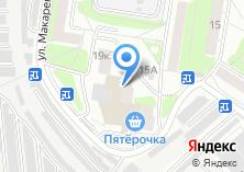 Компания «Энергия-ТЭКС» на карте